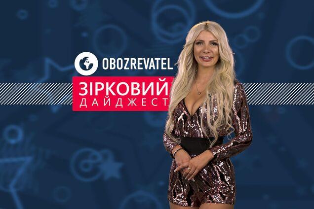 Звездный дайджест | №220 | с Надей Мироненко