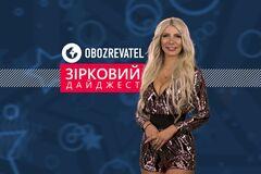 Зірковий Дайджест | №220 | з Надією Мироненко