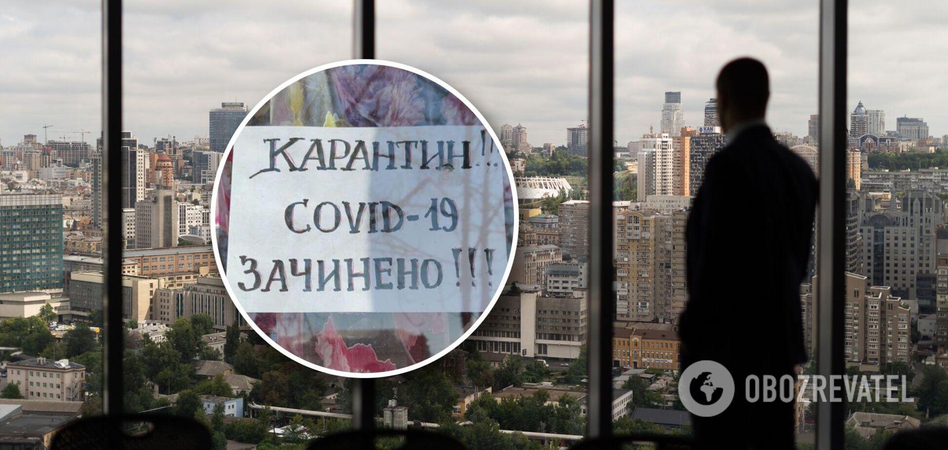 В Україні очікується локдаун в кінці грудня