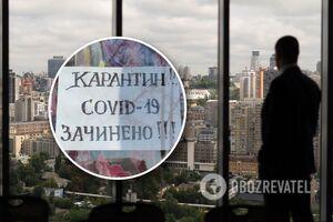 Врач настаивает на введении полного локдауна в Украине