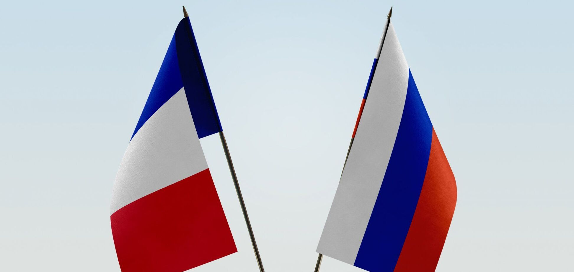 Росія-Франція