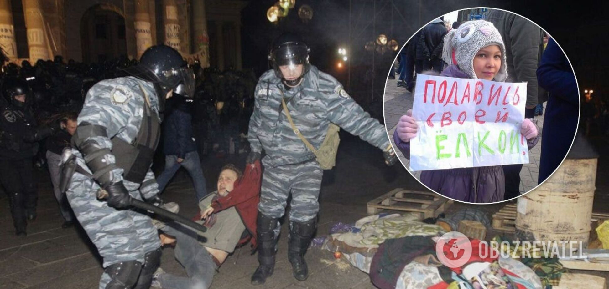 30 листопада 2013 року 'Беркут' силою розігнав Євромайдан