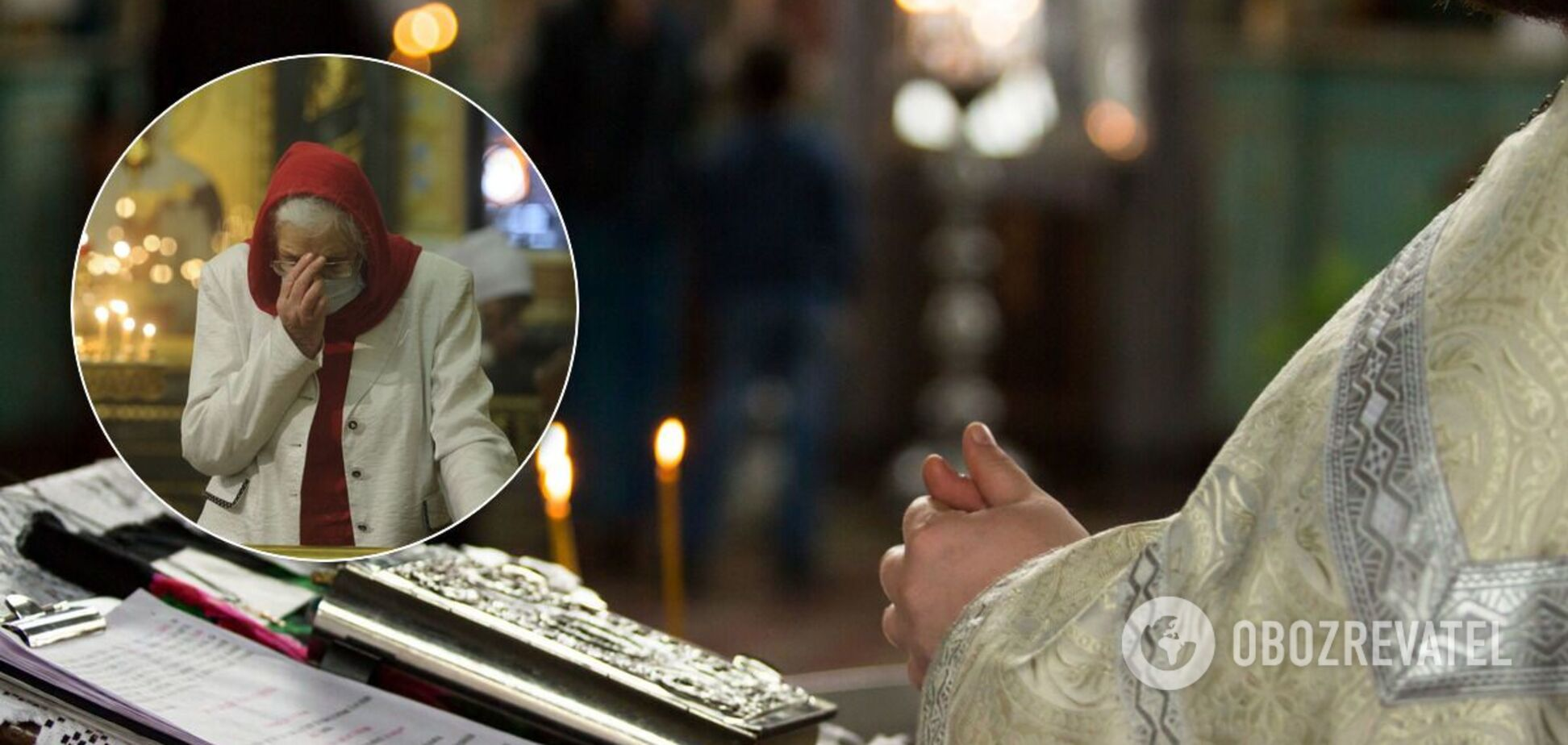 Рождественский пост во время карантина в Украине: священник объяснил нюансы