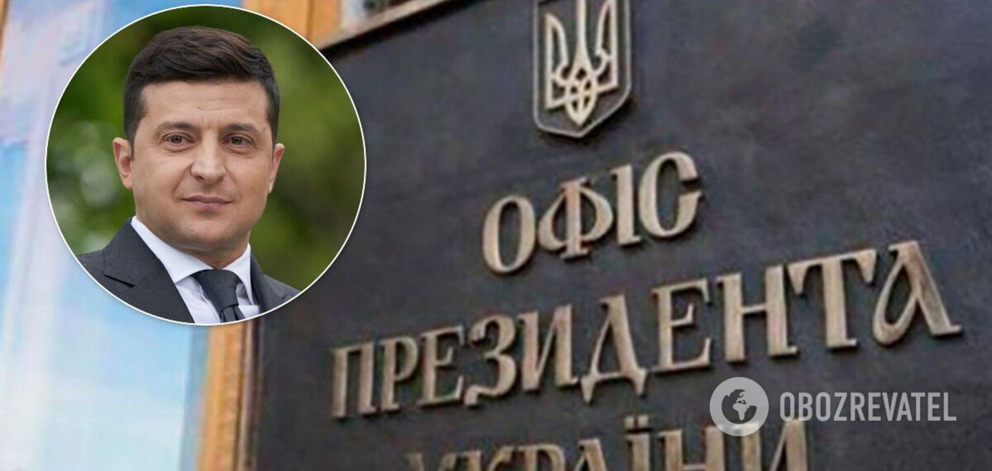 В ОПУ озвучили планы о втором сроке президентства Зеленского