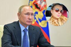 Володимир Путін і Світлана Кривоногих