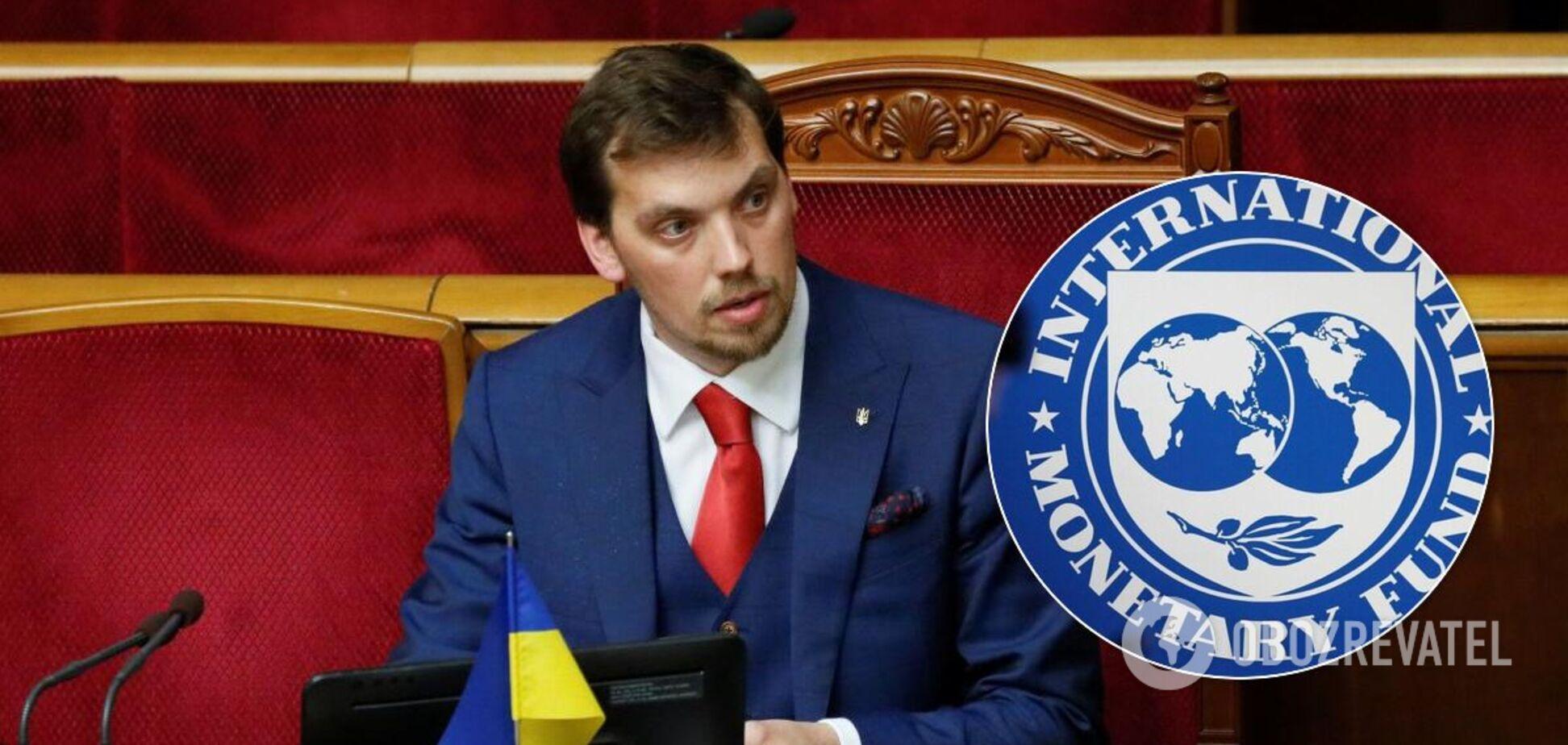 Гончарук заявив, що Україна не має шансів отримати транш МВФ