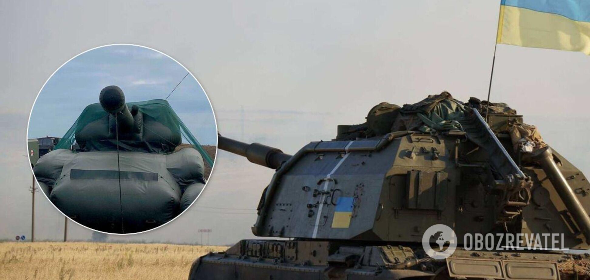 В Україні з'явиться надувна 'військова техніка'