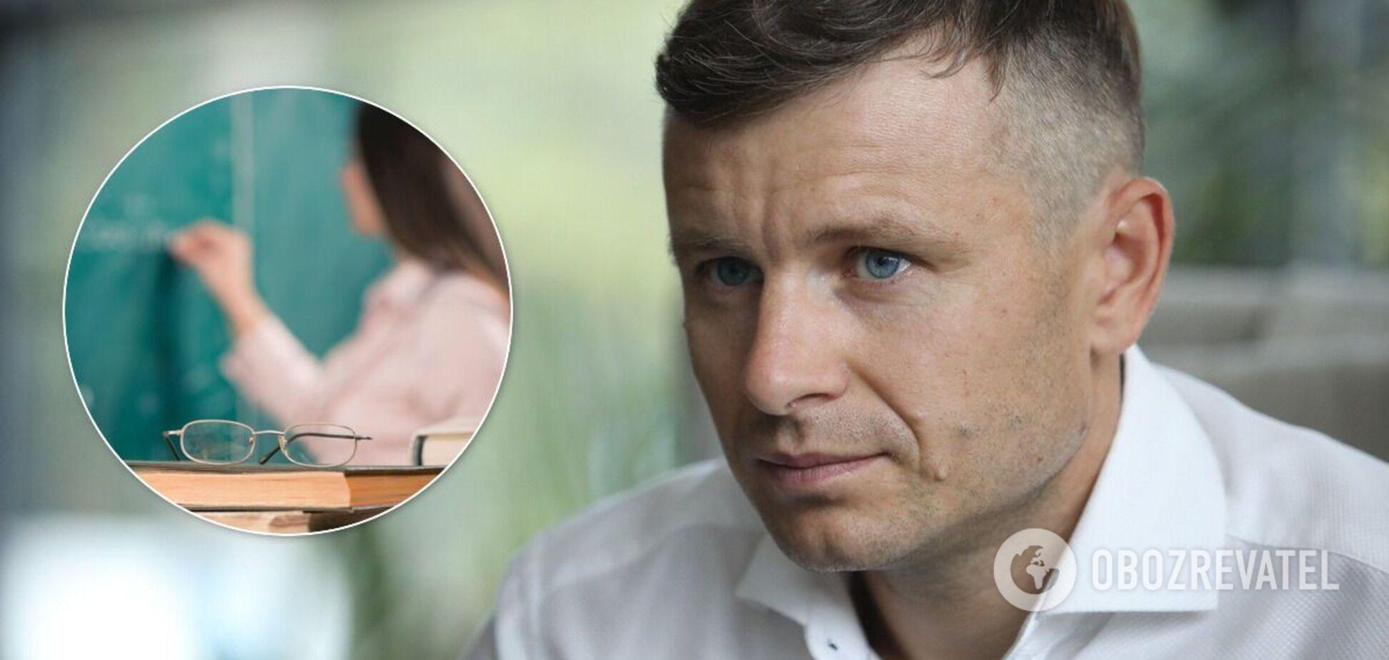 Марченко пояснил, почему учителям не повысят зарплату