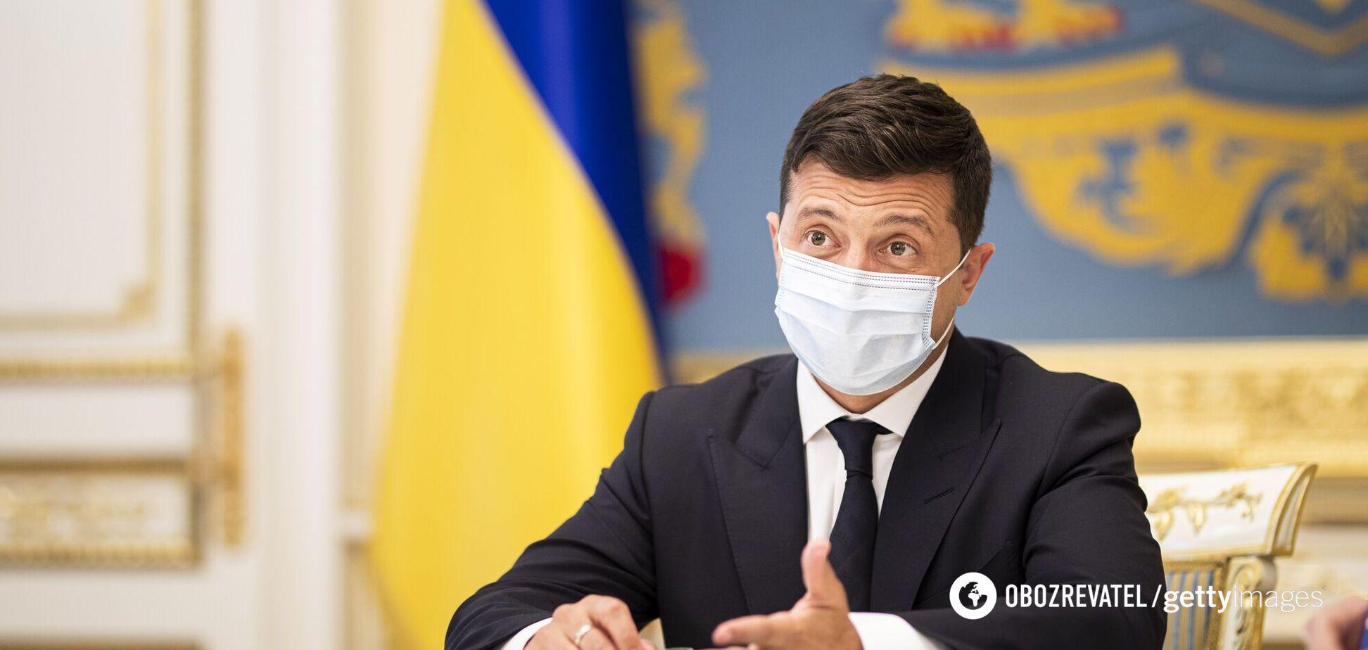 Зеленський захотів витратити гроші з COVID-фонду на допомогу частині українців