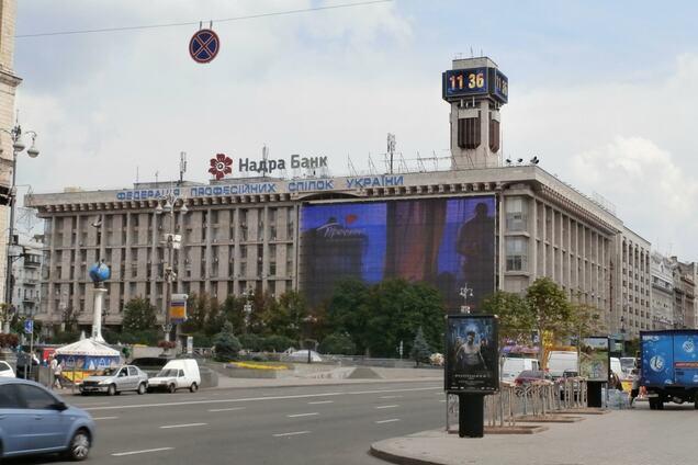 Дом Профсоюзов и Октябрьский дворец: суд арестовал недвижимость ФПУ