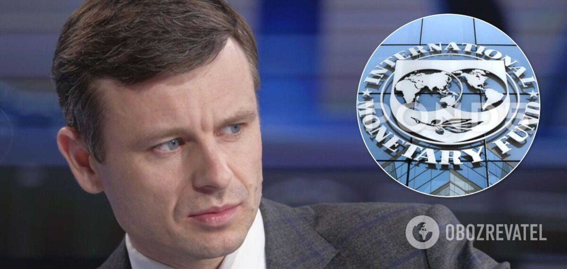 МВФ припинить пряме фінансування бюджету України: Марченко назвав терміни