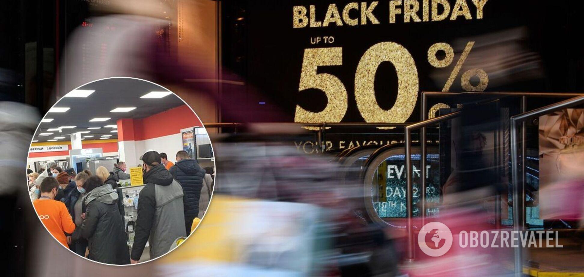 У 'чорну п'ятницю' покупці ігнорували карантинні обмеження