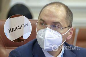 Степанов заверил, что на следующей неделе локдауна не будет