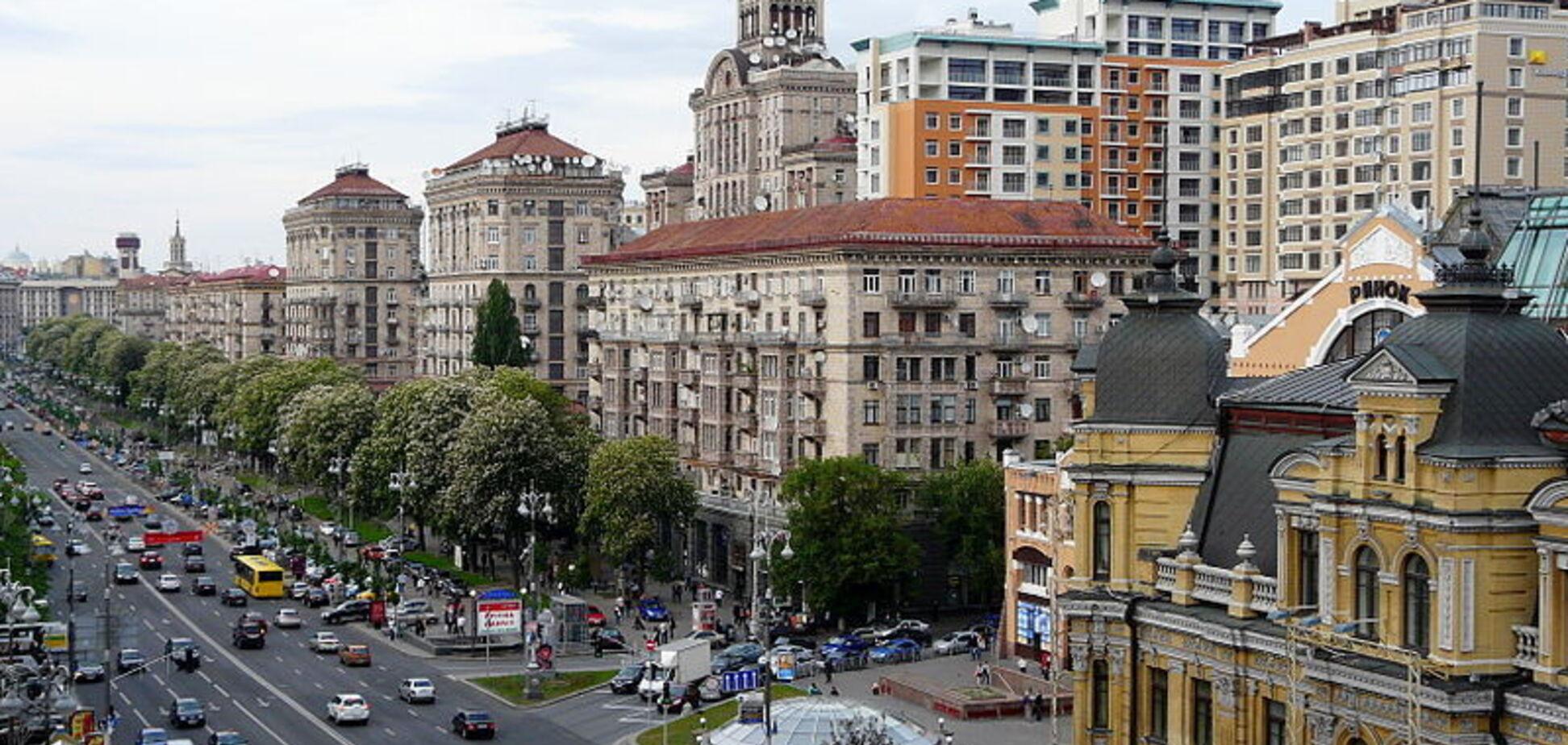 В сети показали старинный кредитный дом в Киеве и тогдашние деньги