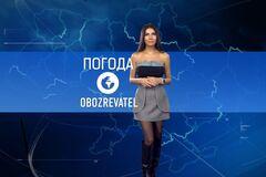 Прогноз погоди в Україні на понеділок, 30 листопада, з Алісою Мярковською