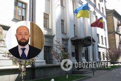 В Украине ввели день сотрудника финансового мониторинга: обращение главы службы
