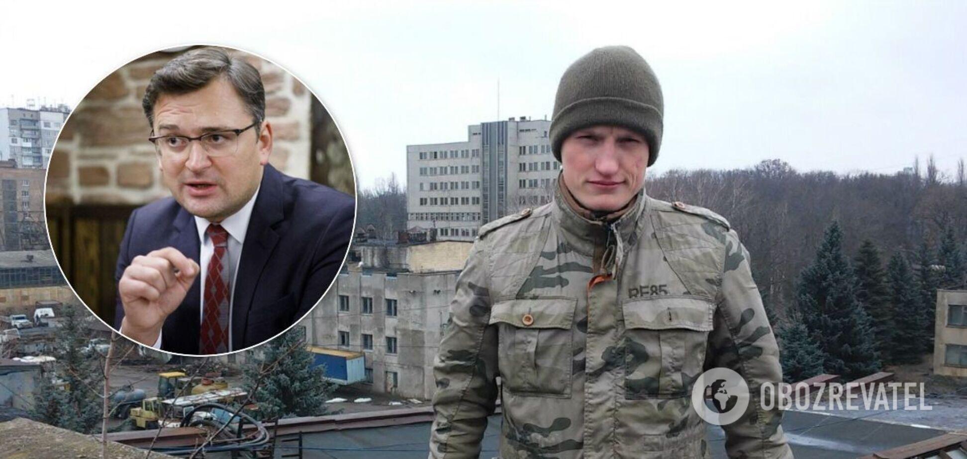 Блогер Михайло Орєшников повертається до Києва з Індонезії