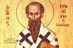 Григорій Чудотворець жив у третьому столітті в Неокесарії