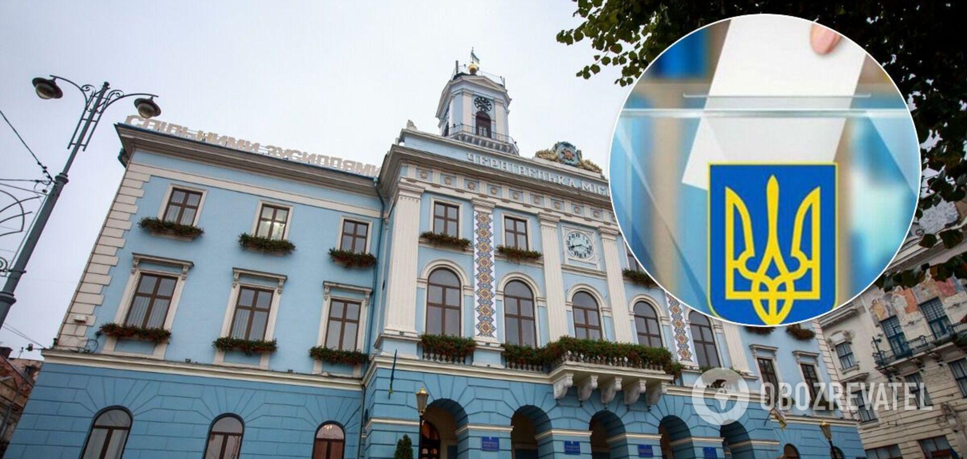 Вибори мера Чернівців заплановано на 29 листопада