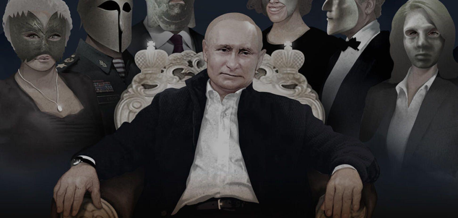 'Железные маски' в окружении Путина