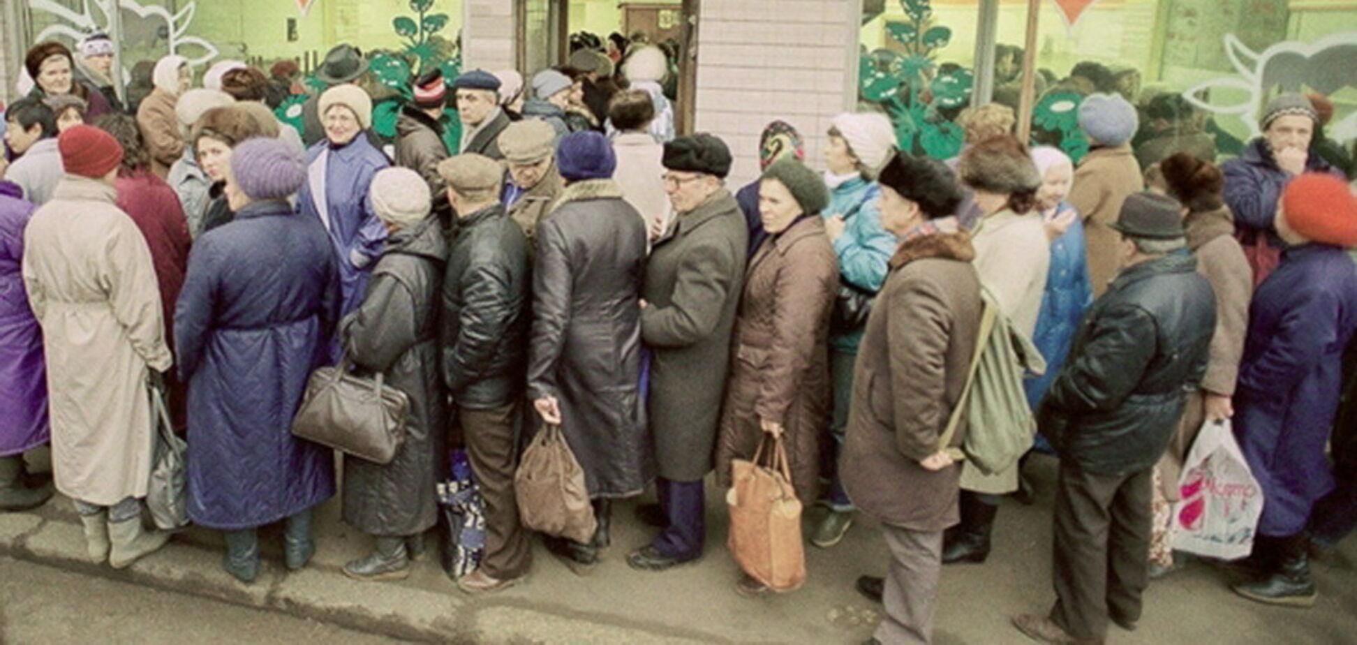 Радянське хамство як норма життя