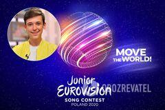 Дитяче Євробачення-2020: як виступив учасник від України та хто переміг