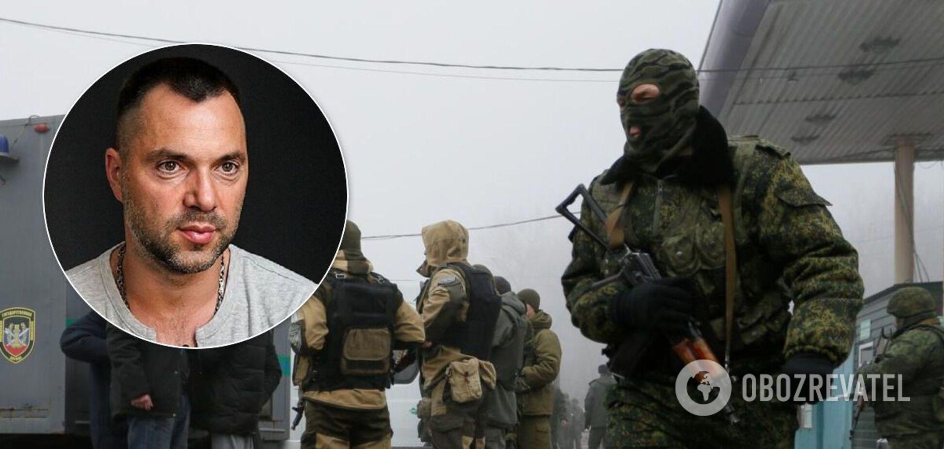 Арестович о срыве обмена пленными: Россия нас шантажирует