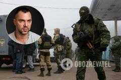Арестович про зрив обміну полоненими: Росія нас шантажує