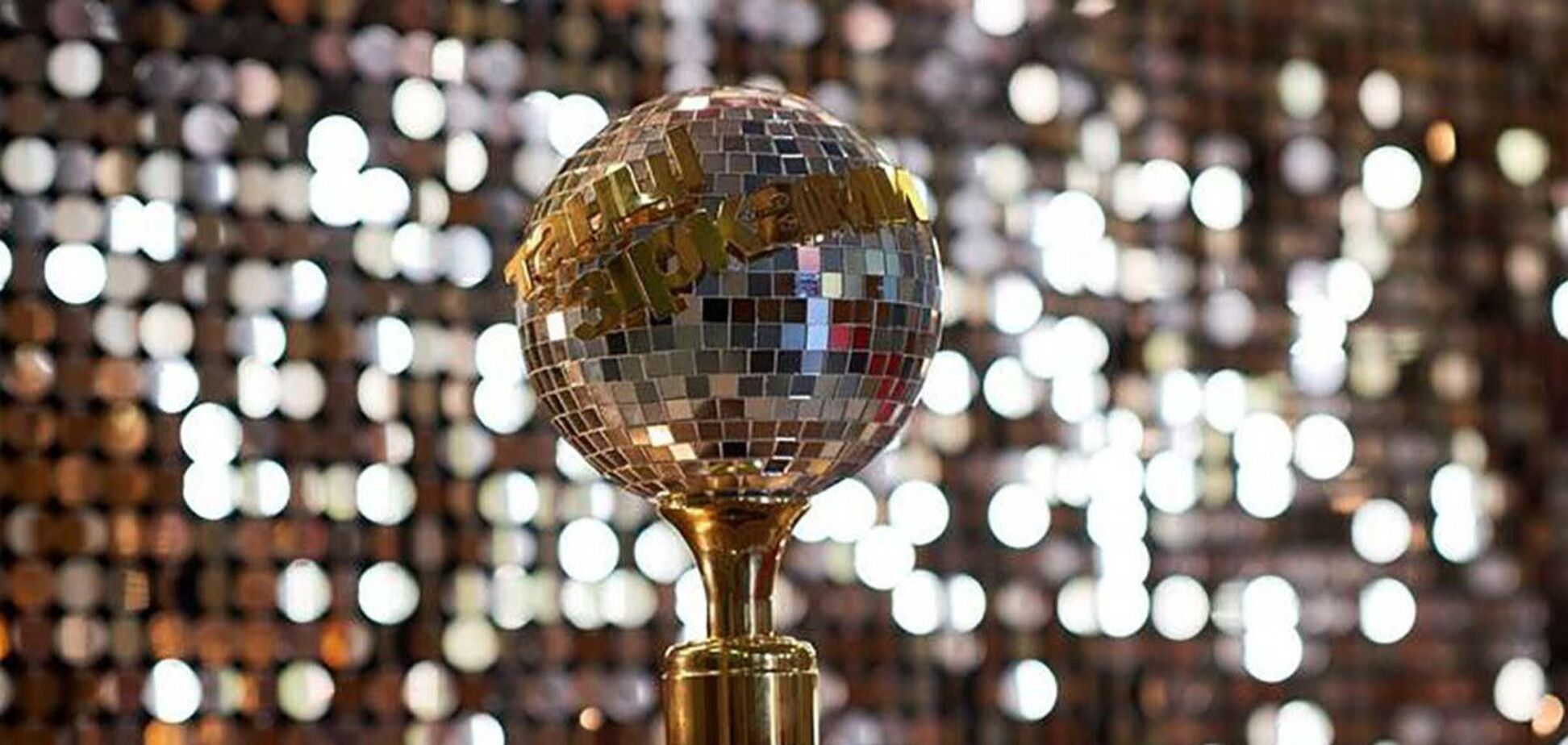 Кто победил в шоу 'Танці з зірками'
