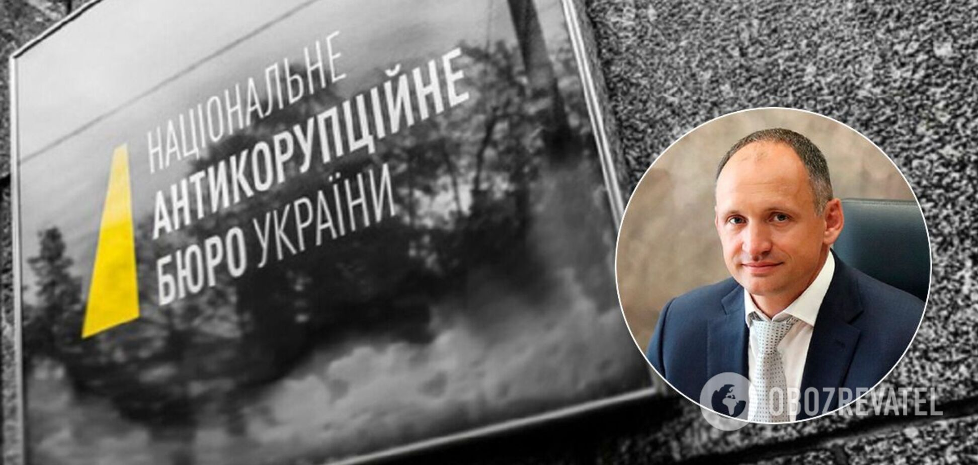 В ОП прокоментували заяву Татарова щодо НАБУ