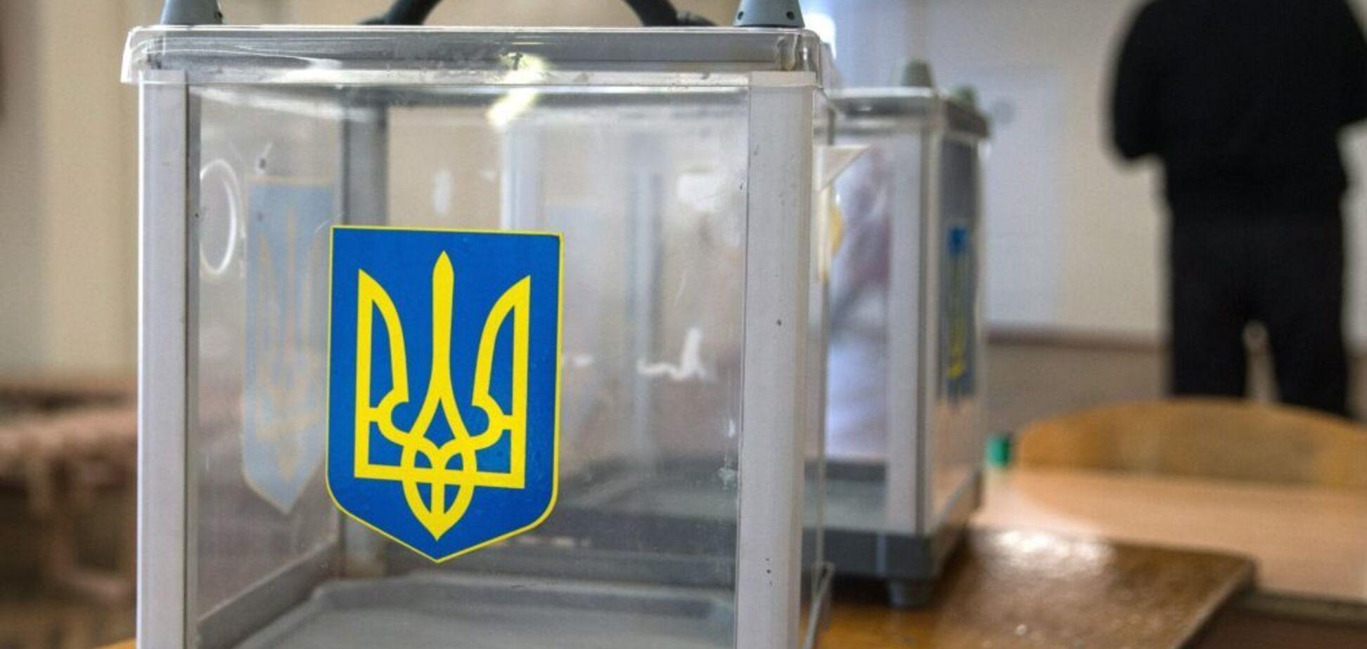 'Слуга Народа' призвала территориальную избирательную комиссию в Мариуполе огласить официальные результаты выборов