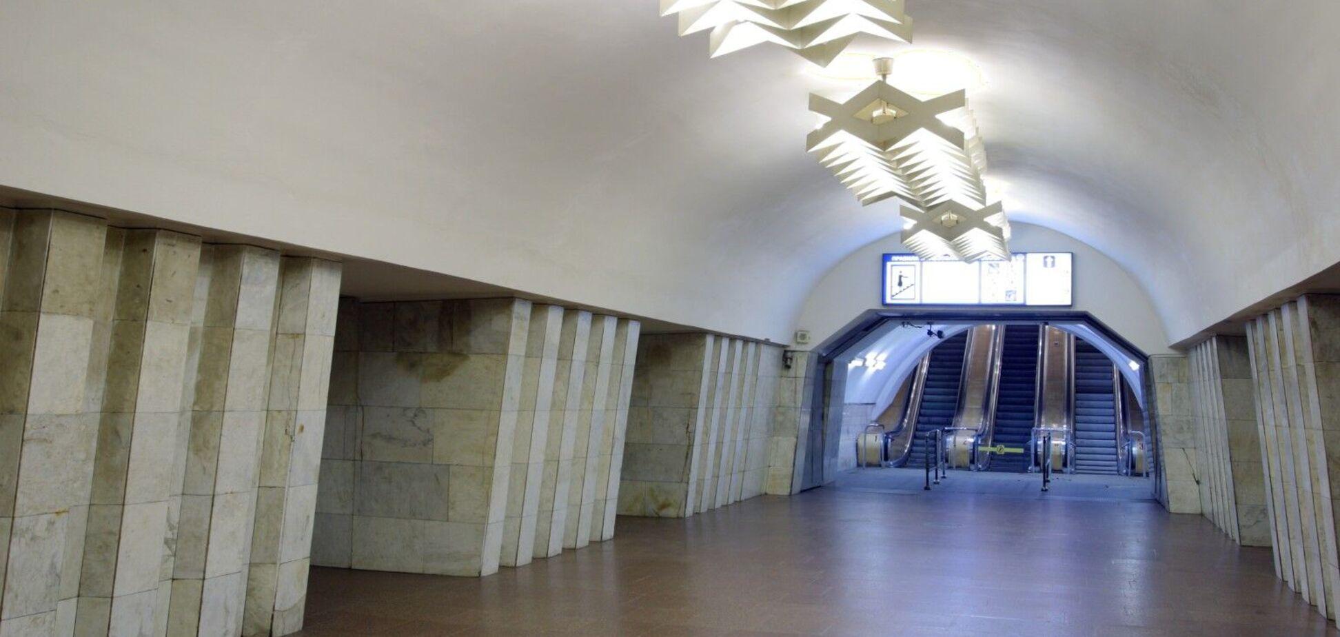 Станція Майдан Незалежності