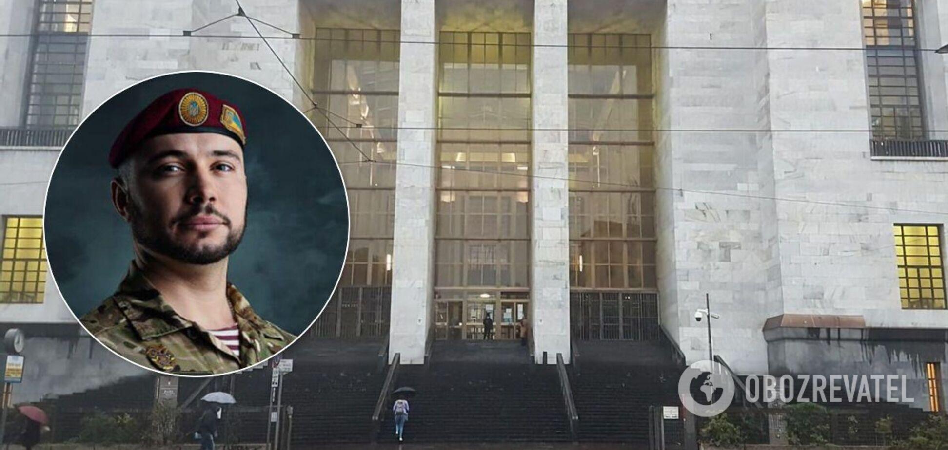 Суд по делу Виталия Маркива