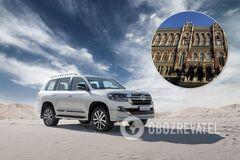 НБУ купил Toyota Land Cruiser за 2,4 млн грн
