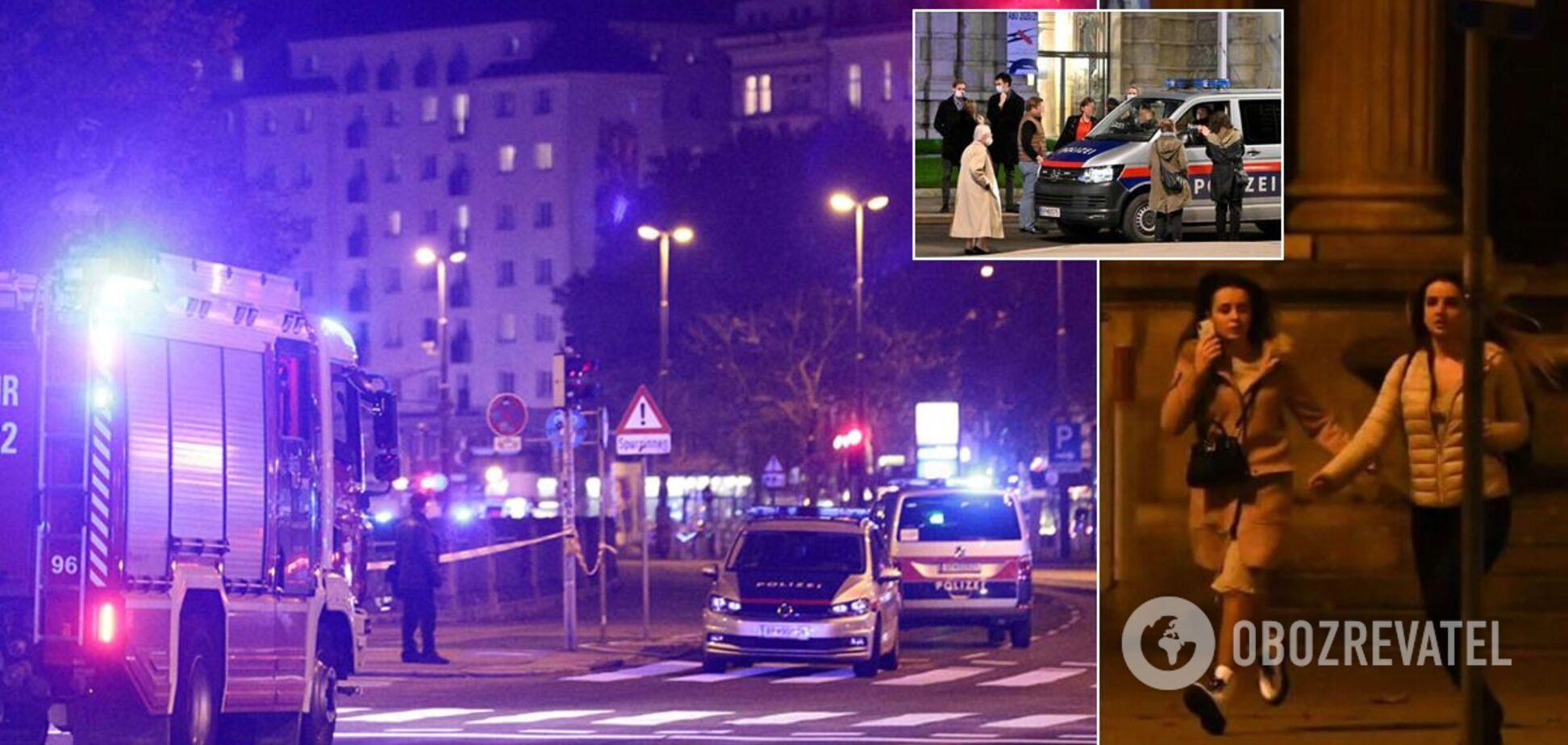 Теракт у Відні