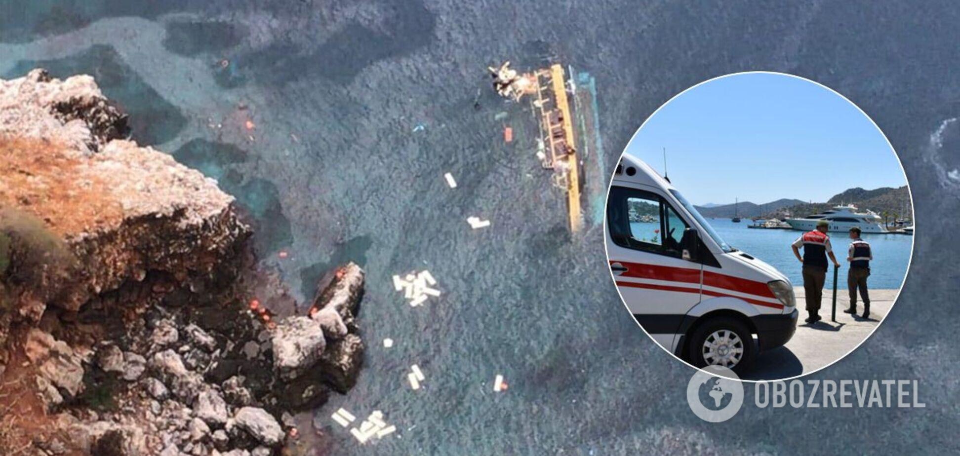 У Туреччині затонув туристичний катер