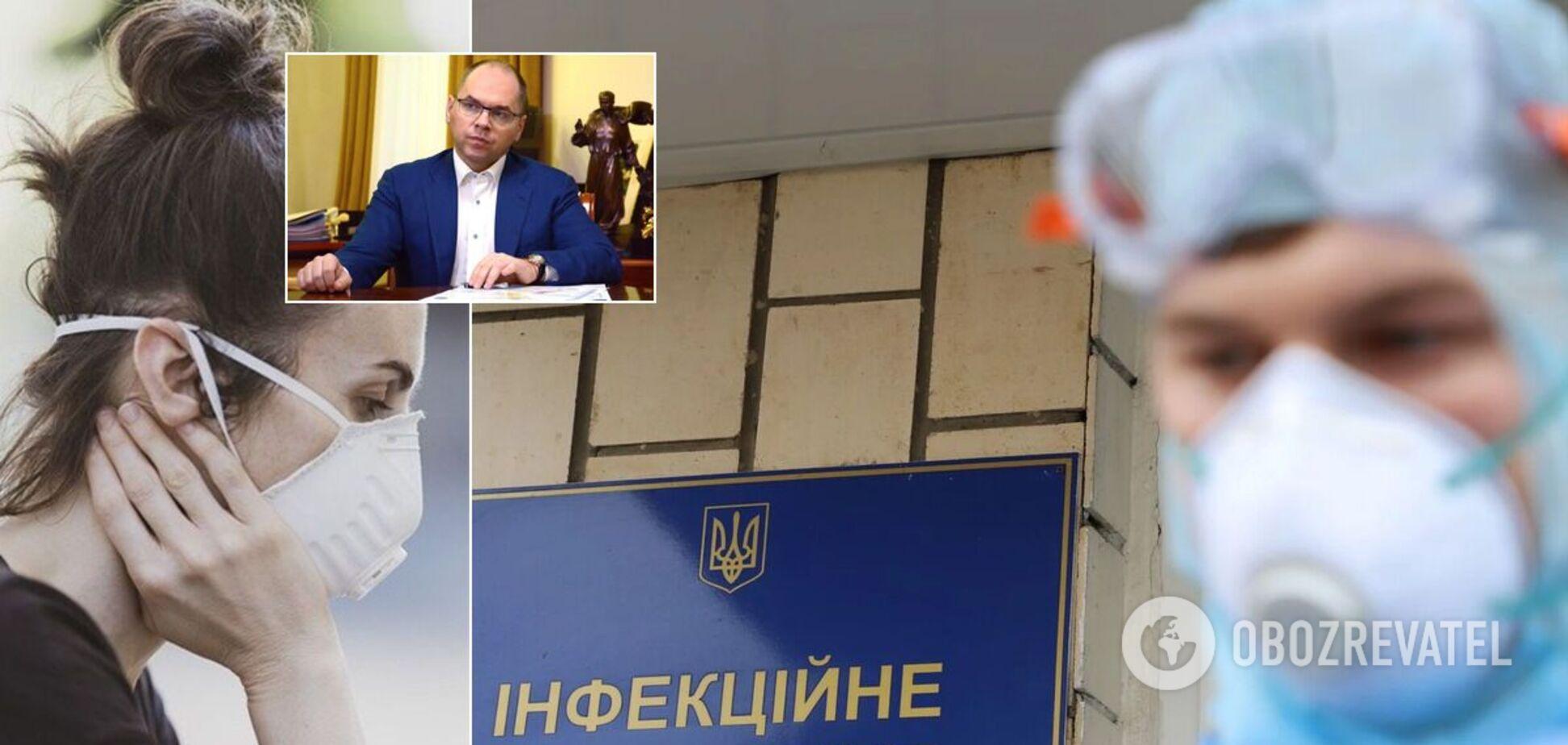 Степанов визнав, що ситуація з COVID-19 в Україні близька до катастрофи