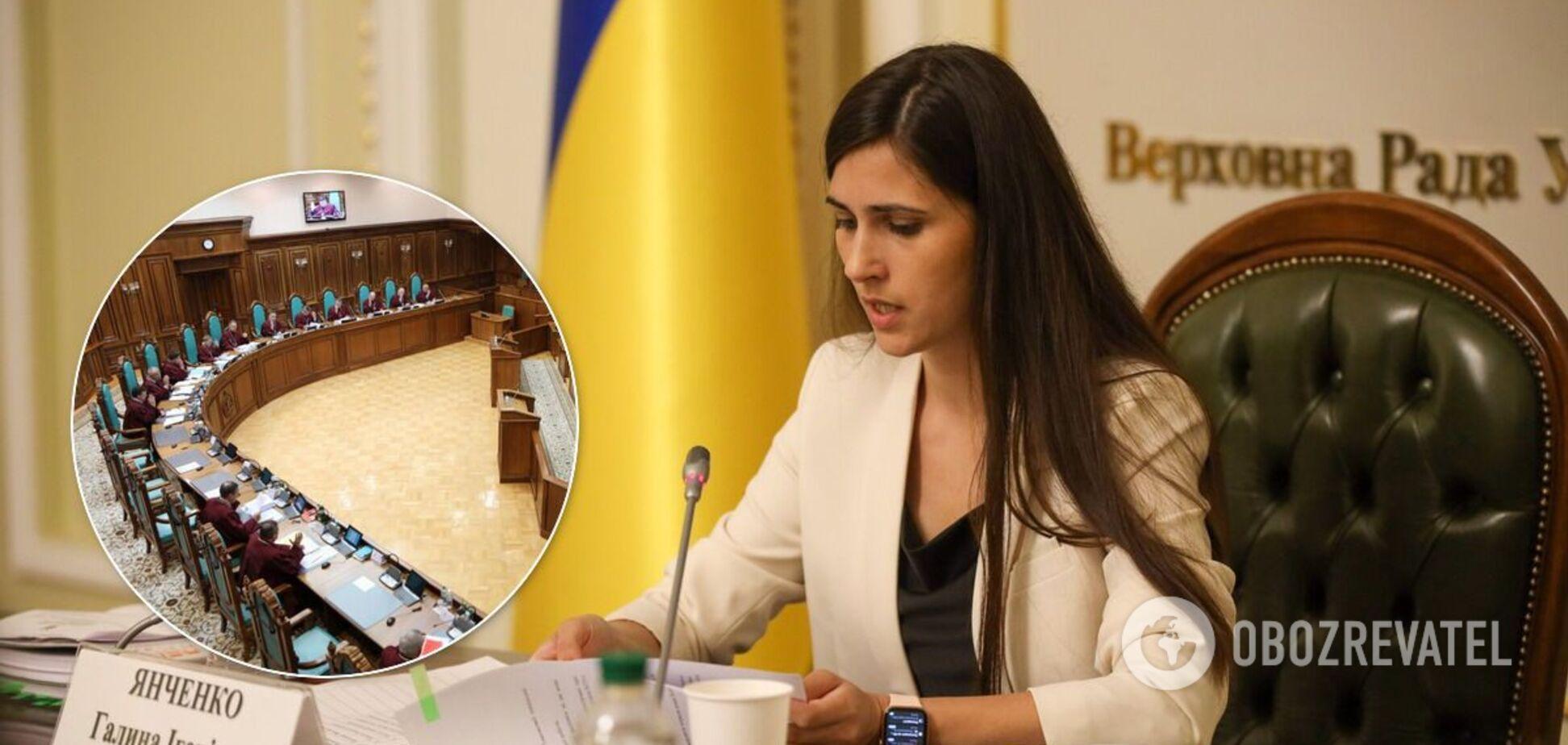 'Слуга народа' внесла в Раду законопроект о лишении КСУ финансирования