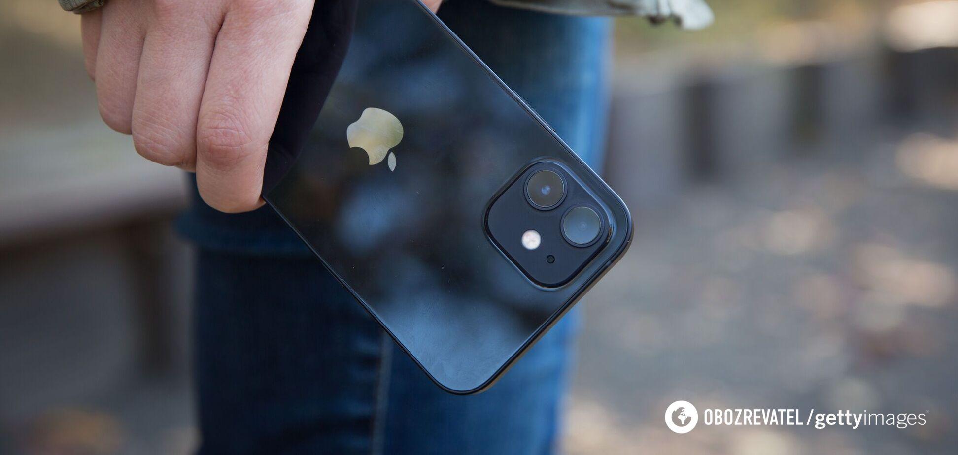 В iPhone знайшли 'секретну' функцію: як вона працює