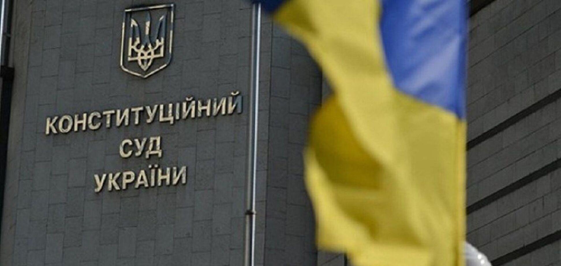 Конституційний суд України треба оновити, вважають в Європарламенті