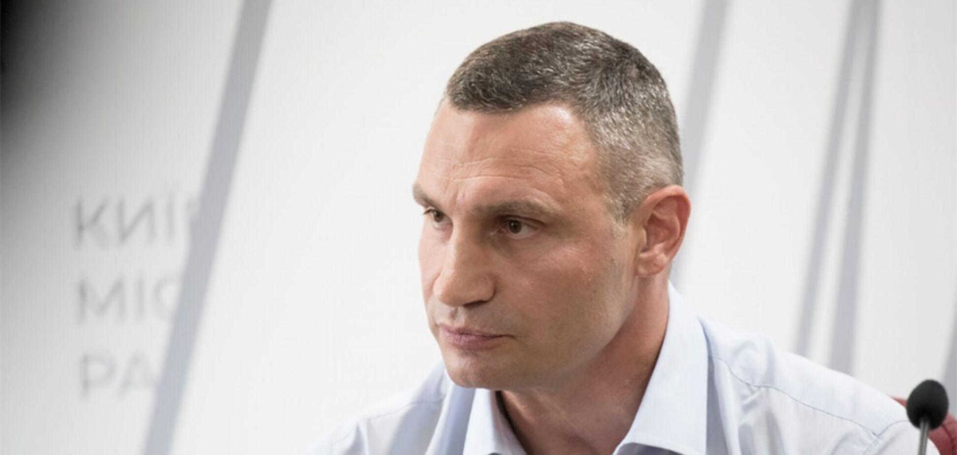 На виборах мера в Києві перемагає Кличко – ТВК