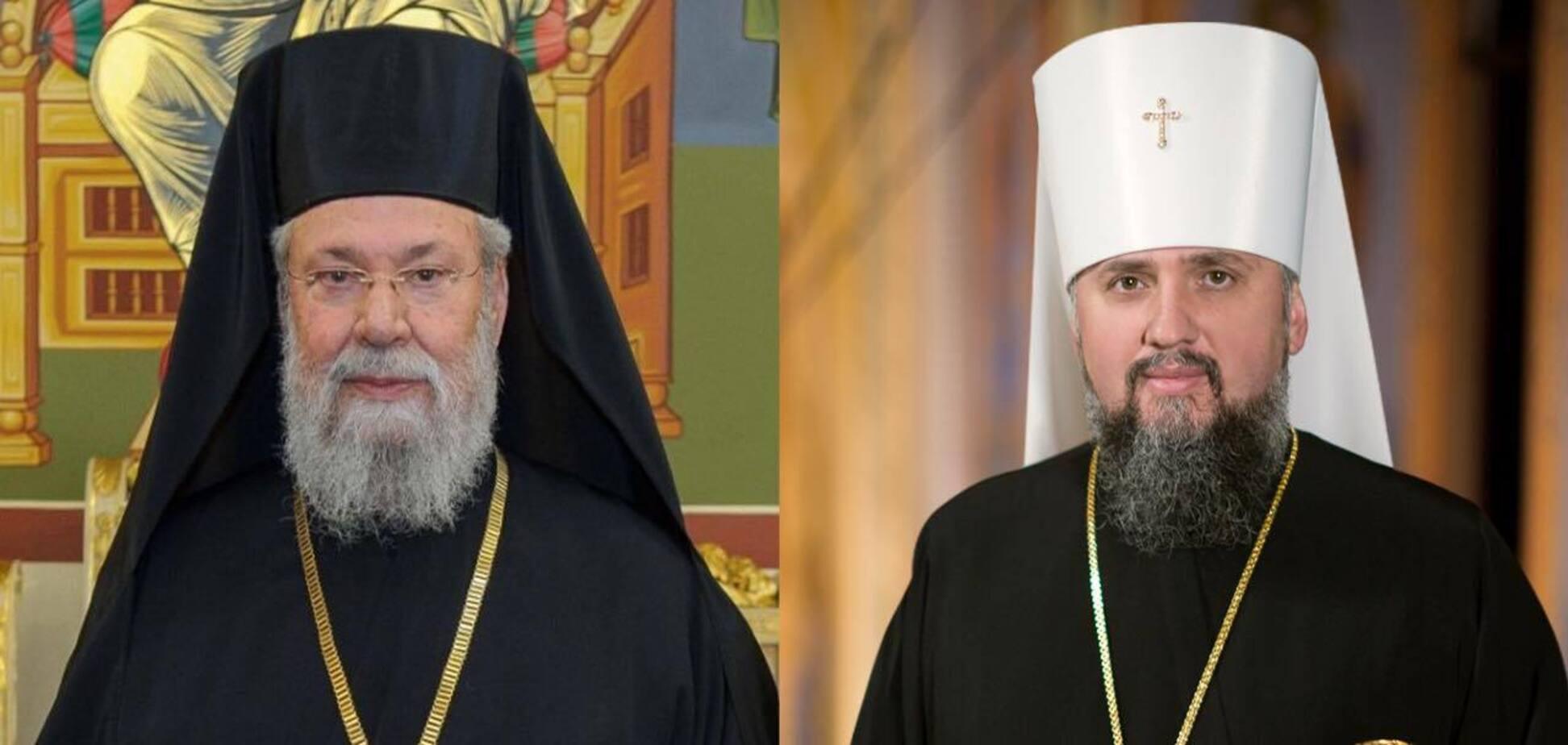 Архиепископ Хризостом ІІ пригласил Митрополита Епифания на Кипр