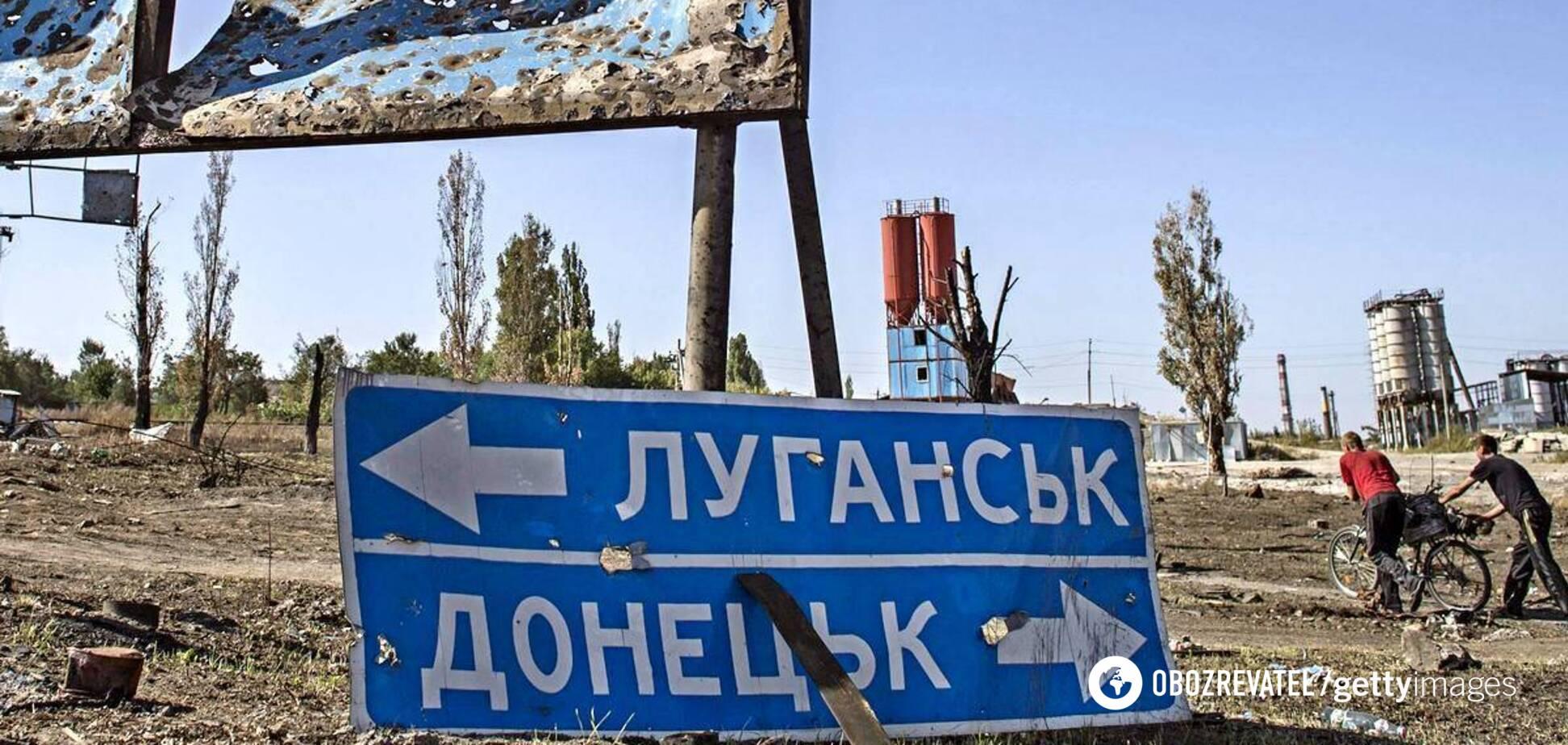 'Народ Донбасу' в країні під назвою 'Ніде'