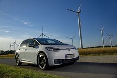 Volkswagen готовит 'бюджетный' электромобиль