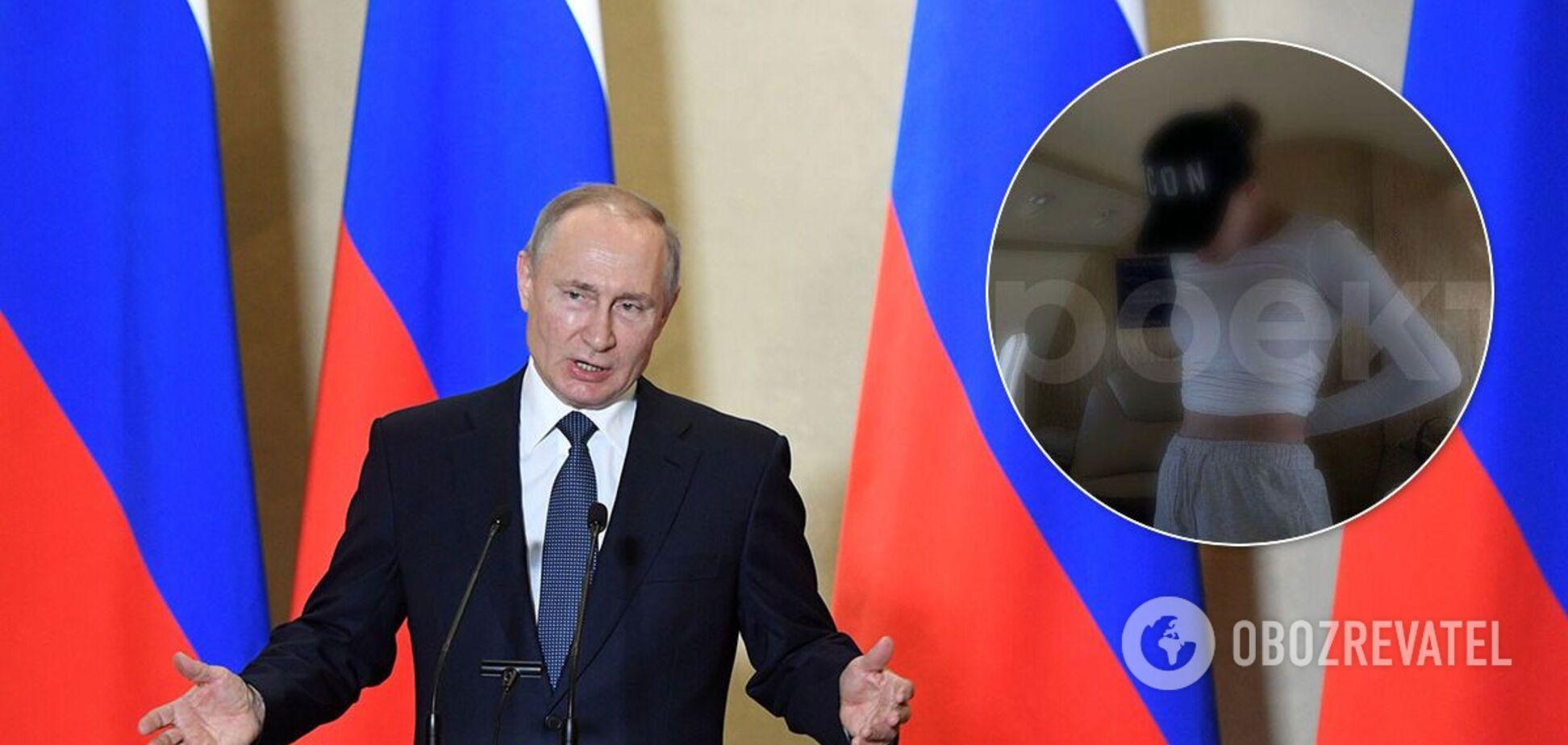 Журналисты нашли фотографии дочери Путина