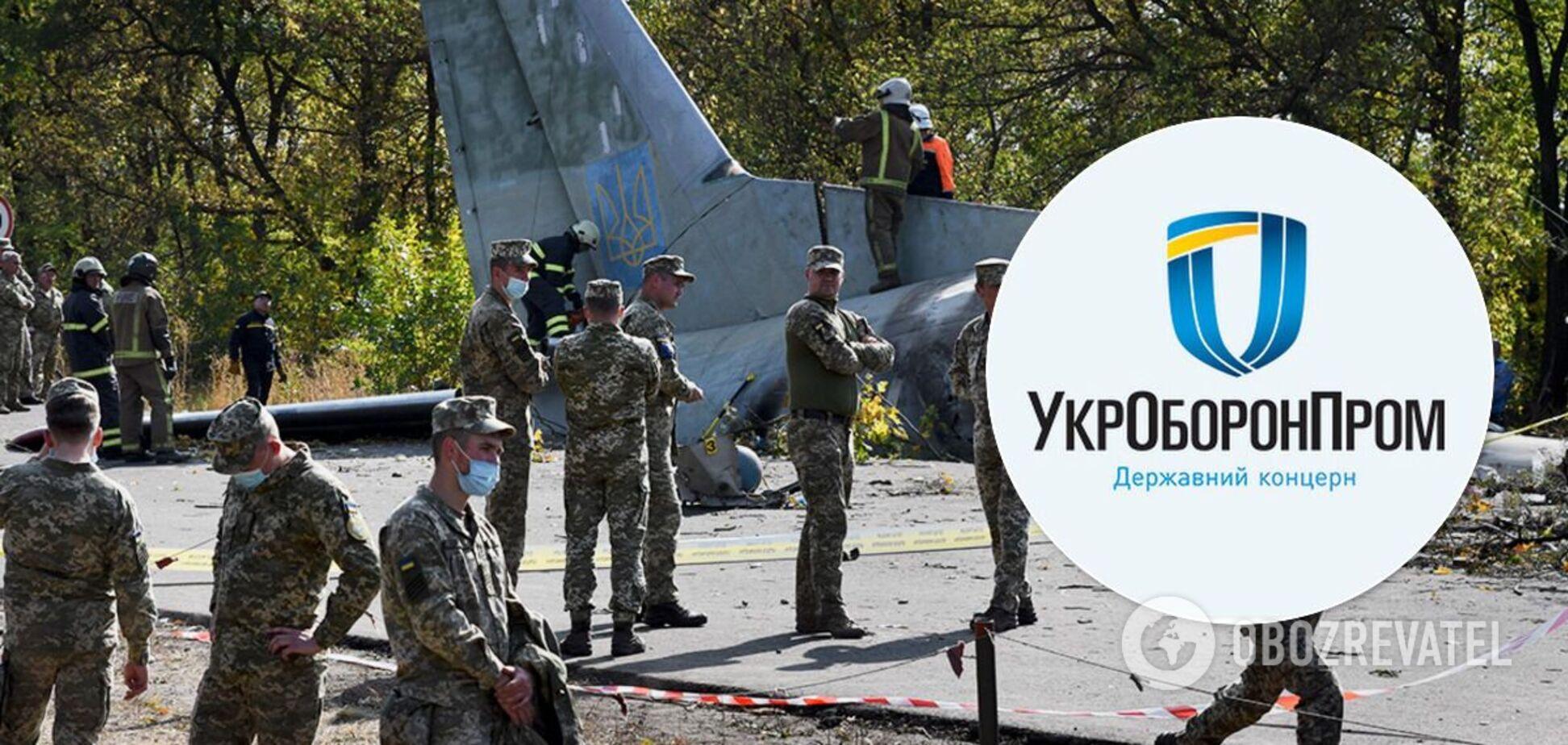 У ремонті АН-26, який забрав життя 25 осіб, не знайшли порушень