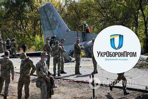 Авиакатастрофа АН-26 в Чугуеве: в 'Укроборонпроме' сообщили итоги расследования