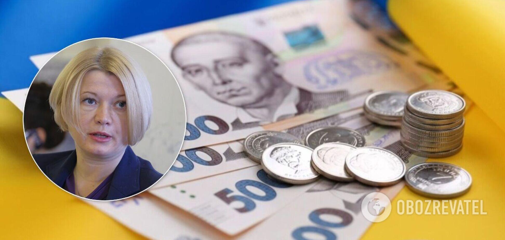 Геращенко про бюджет-2021: забирають у медиків та освітян, а додають ДБР та ОП