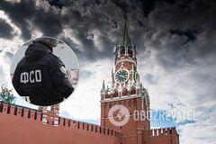 В Кремле покончил с собой сотрудник охраны Путина – СМИ