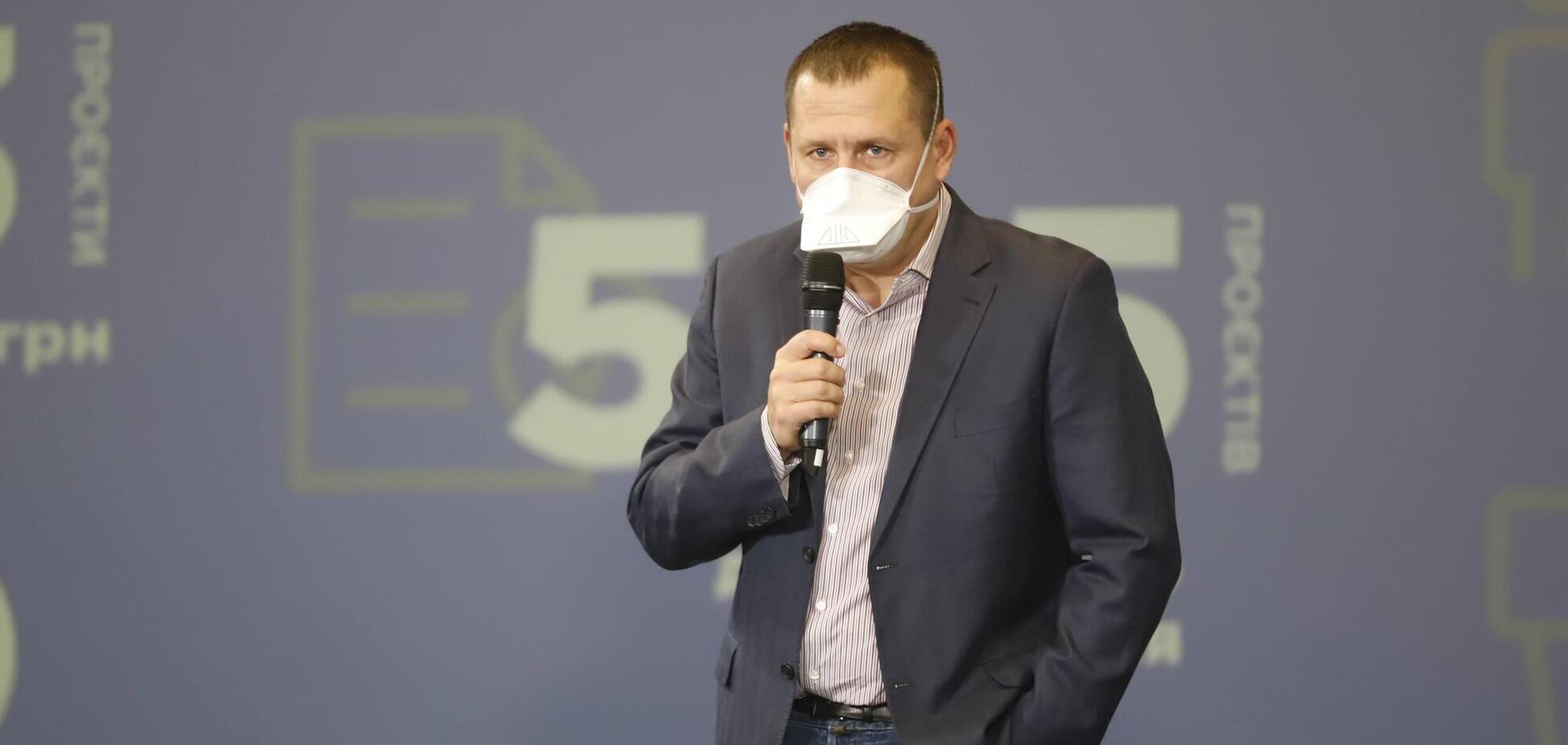 Филатов наградил победителей пятого этапа 'Бюджета участия'